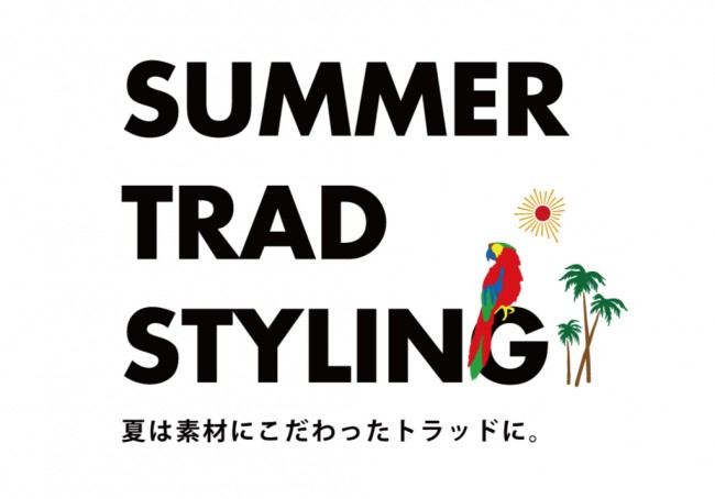 SUMMERTRAD