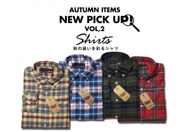 AUTUMN-SHIRTS