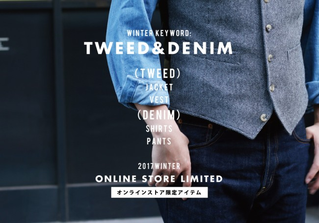 TWEED-&-DENIM_TOP