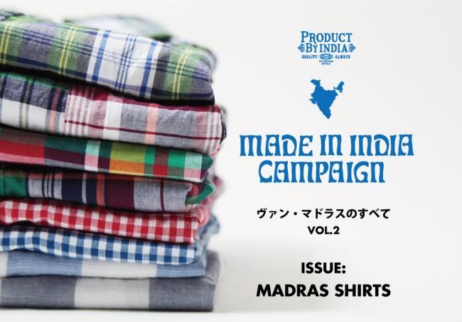 MADRAS18-TOP