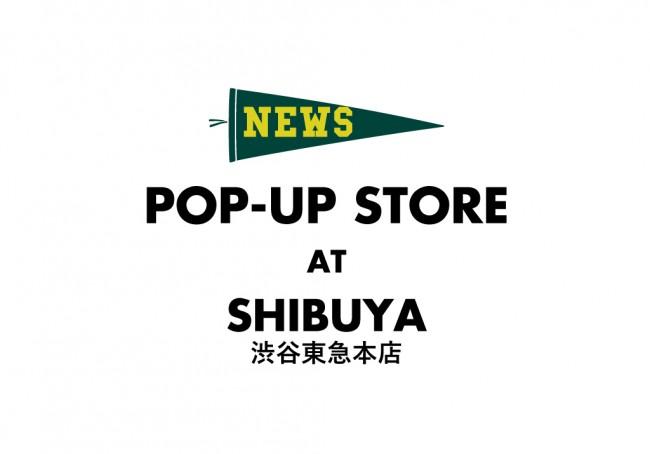 SHIBUYA-TOP