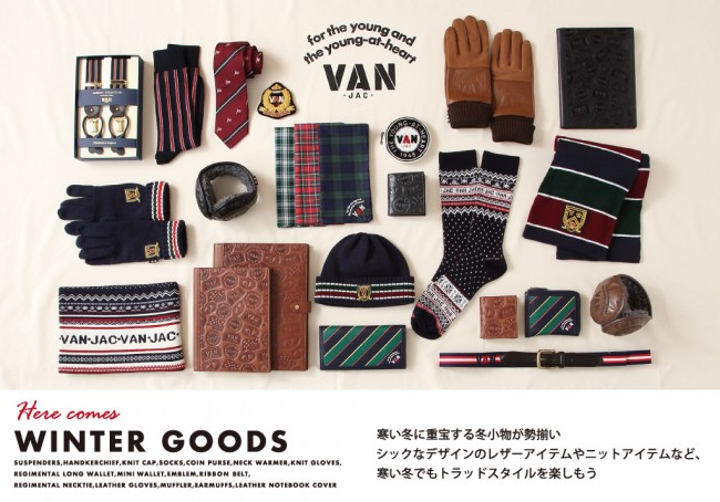 18WINTERGOODS-TOP