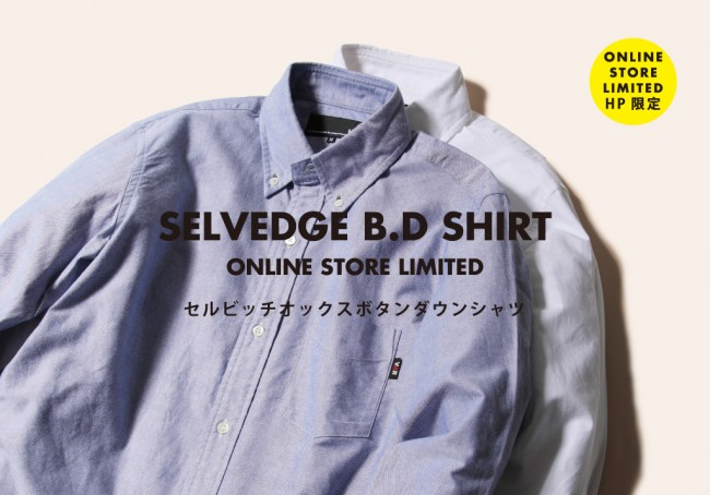 selvedge-TOP