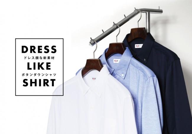 dressshirt_top