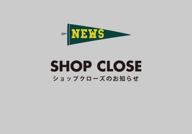 shopcloseNG