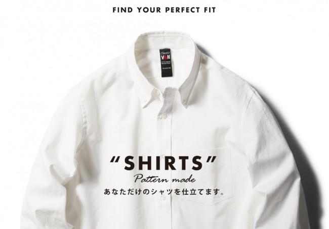 19ssPMshirt-1