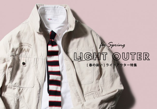 lightouter_top