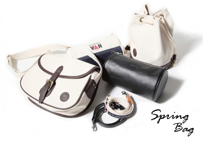 springbag_top