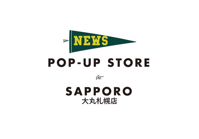 sapporo-TOP